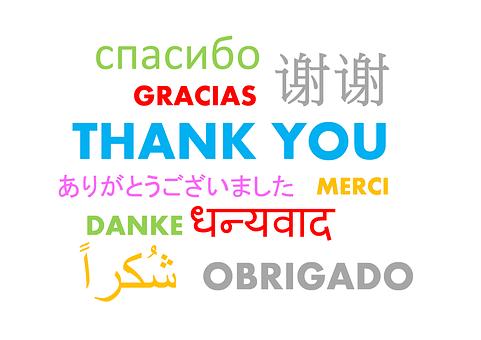 thank-you-MERCI-APPART4U