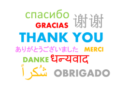 thank-you-MERCI-APPART4U